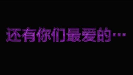 《银河护卫队2》中国预告片超燃来袭!