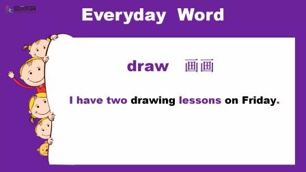 每日单词 五年级(下)第五周 星期四