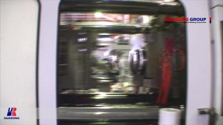 400cc Tub - HR-320IML