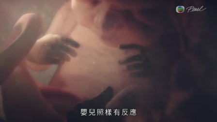 TVBOXNOW 懷胎九月 EP03