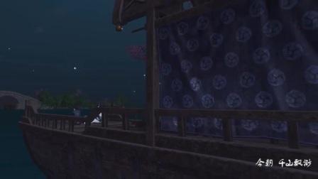 【天涯明月刀OL】醉寒江--又名朗月天风与杀绝长夜的故事.mp4