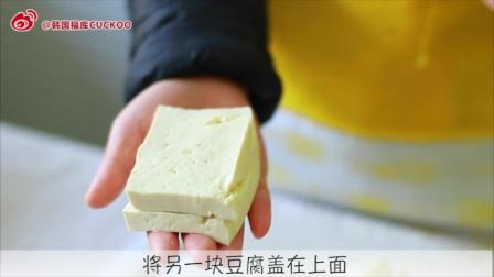 家常菜赖人食谱经典美食制作方法教学视频之电饭煲版豆腐合辑