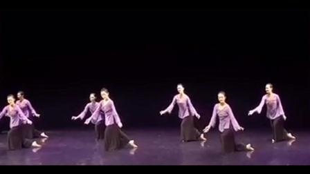 古典舞《身韵组合2》