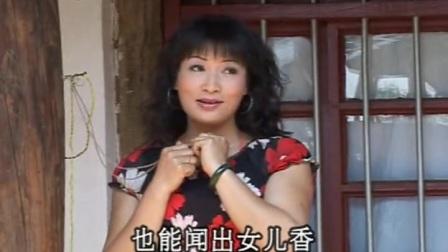 云南山歌剧:婆媳过招 02