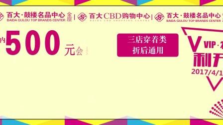 一帆映画影院映前广告电影数字拷贝DCP电影视频转换系列 (33)