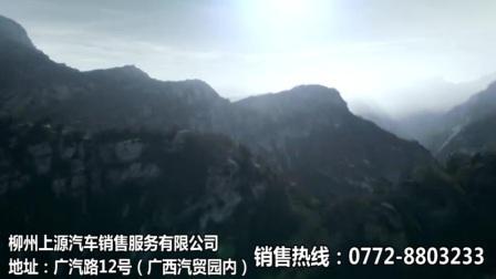 一帆映画影院映前广告电影数字拷贝DCP电影视频转换系列 (92)