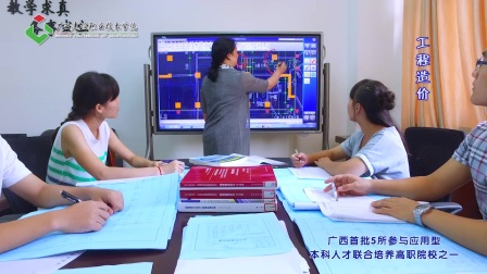 广西建设职业技术学院应用型大专招生