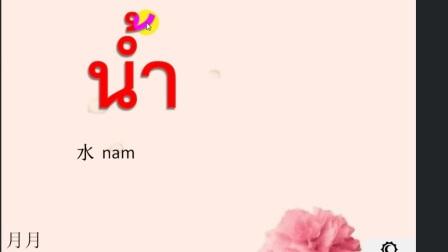 【泰语入门学习】在泰国突然要上厕所了怎么办,教你用泰语找厕所