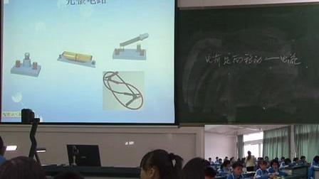 物理八年级上册第五章电流和电路电流与电路人教课标版桂江民沙溪镇中学