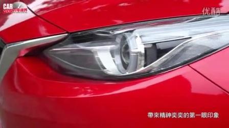 【中文评测汽车视界】2015 Lucy爱車-全新马自达 Mazda3 5D_试车视频_汽车报价20167