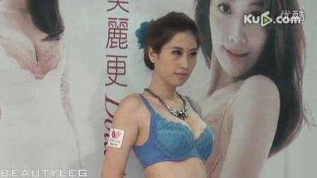 華歌爾極塑衣 大遠百走秀 197 - 酷6网