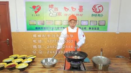 广西特色小吃有哪些柳州螺蛳粉技术强记桂林米粉