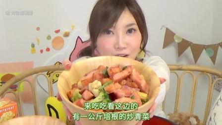 【吃货木下】今天也来吃起司 Velveeta起司通心粉+培根炒青菜+洋葱汤 4Kg