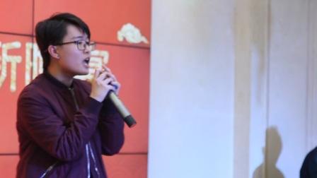 TPS第二届年会(2016)陈文婷歌曲