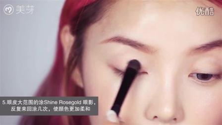 韩国彩妆女神pony化妆视频爱丽小屋秋夜妆容