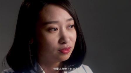"""双城记 ——""""睡城""""燕郊里的故事.mp4"""