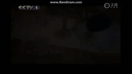 2008年06月02日CCTV1广告21:53-22:00