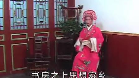 地方半班戏 蔡郎别店-第2碟(宁都半班戏)_标清_标清