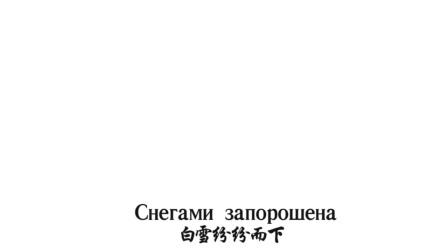 参赛音乐短片 (西安外国语大学)