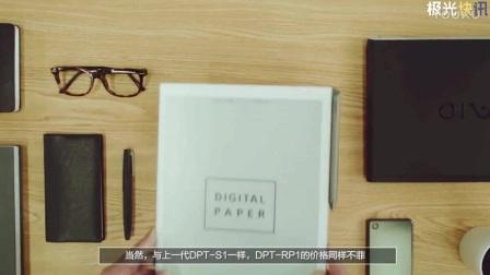 索尼黑科技电子书DPT-RP1 福特Ford智能婴儿床问世