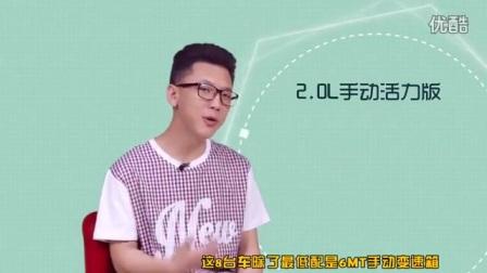 [中文] 聊聊马自达CX-4价格与配置 MAZDA_试车视频_汽车报价20167