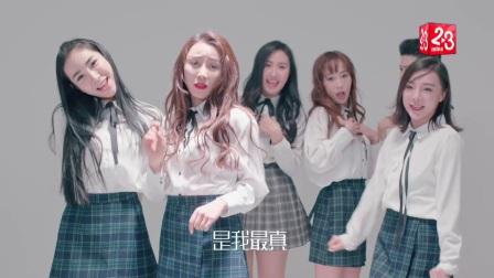 《两三分钟》分钟女友 MV大首播