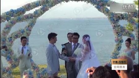 吴奇隆刘诗诗婚礼仪式完整版·13分钟最长版本 高清