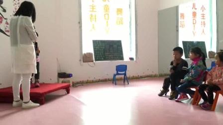 西安小主持人班培训 课间游戏提高口才训练猜水果 鑫舞曹老师