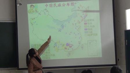 高中政治必修二《处理民族关系的原则》课堂实录--凤凰县高级中学杨春霞