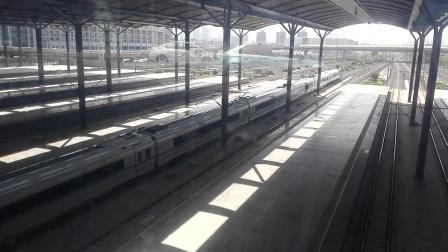 G394次列车(哈尔滨西--北京南,哈局哈尔滨段担当,CRH380BG)天津西站9站台开车