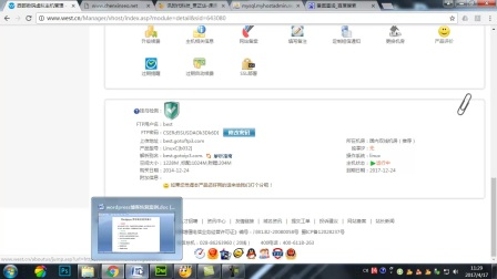 wordpress博客网站恢复案例(更换域名).mp4