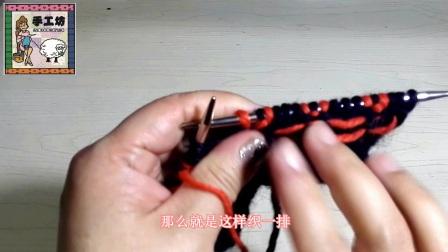 十四期微课-1格调配色儿童毛衣菱形花教程