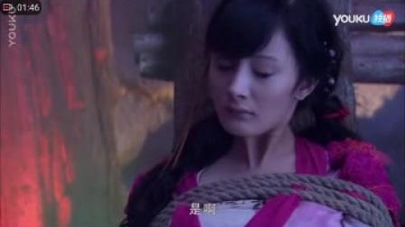kb捆绑美女片段_标清