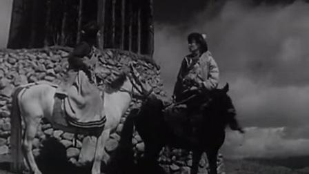 国产经典老电影《金银滩》1953年_标清