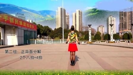 吉美广场舞原创《情哥哥》单人水兵舞 附教学.f4v