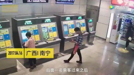 小情侣正在自动售票机购票 监控却恰巧记录下男子这个画面