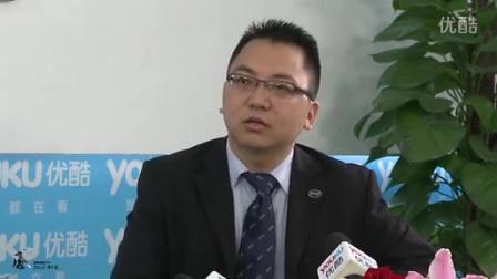 优酷汽车《敢想敢言》 比亚迪公关部经理 杜国忠_试车视频_汽车报价20167