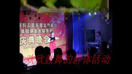 郑州长城科工贸欢迎您.mp4