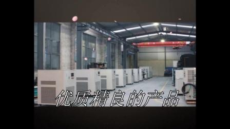 郑州长城科工贸宣传片A.mp4