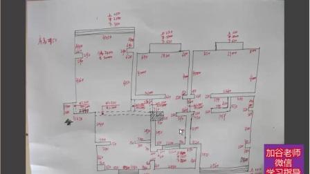 cad建筑平面图cad视频教程下载南京最好的cad培训班_1-室内设计培训室内设计实战培训教程-一点空间学校