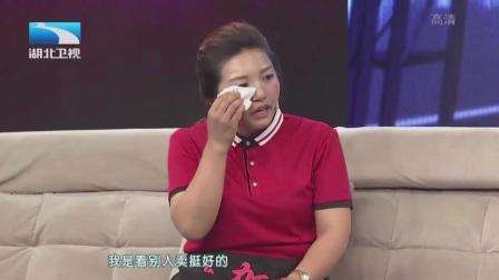 大王小王最新2017完整花絮何静 陈少华带着孩子做客大王小王中国新歌声
