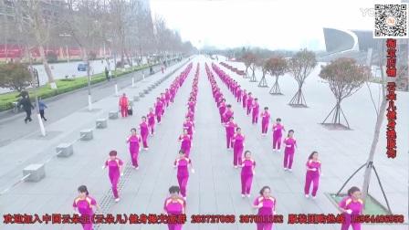 思迈健身队第十套组合操 第十节 扭转运动 中国云朵王(云朵儿)健身操云系列第二套