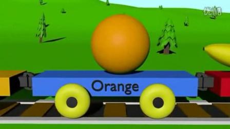 幼儿学英语之幼儿英语单词-水果名称 Fruits Train