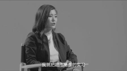 KM Team Interview