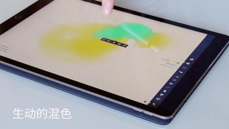 概念画板4.5版本发布视频