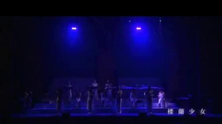 楼兰少女 2004日本公演 女子十二乐坊