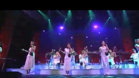 祈祷 2004日本公演 女子十二乐坊