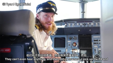 Ryan Higa 原创 - 《美个航空》最诚实的航空公司广告
