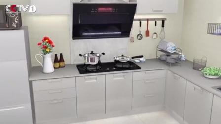 长城厨电侧吸式抽油烟机拆卸长城厨电2017年CCTV1广告片15S火热开播