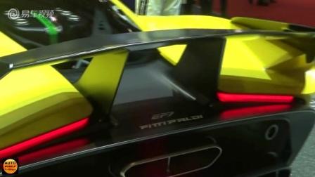 宾尼法利纳设计菲蒂帕尔迪EF7超级跑车鉴赏
